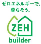 ZEHビルダー 松本工務店 熊本 益城